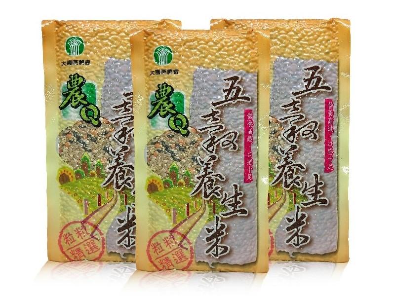 五穀養生米- 1.5 公斤