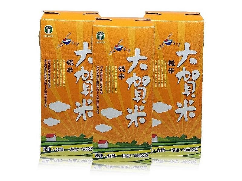 大賀糙米-800 公克