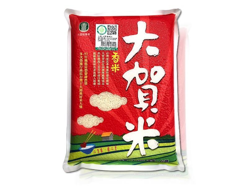 大賀香米-2.0 公斤