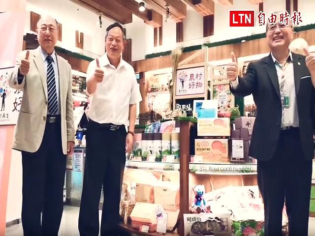 【媒體報導】桃機設特區行銷台灣「農村好物」